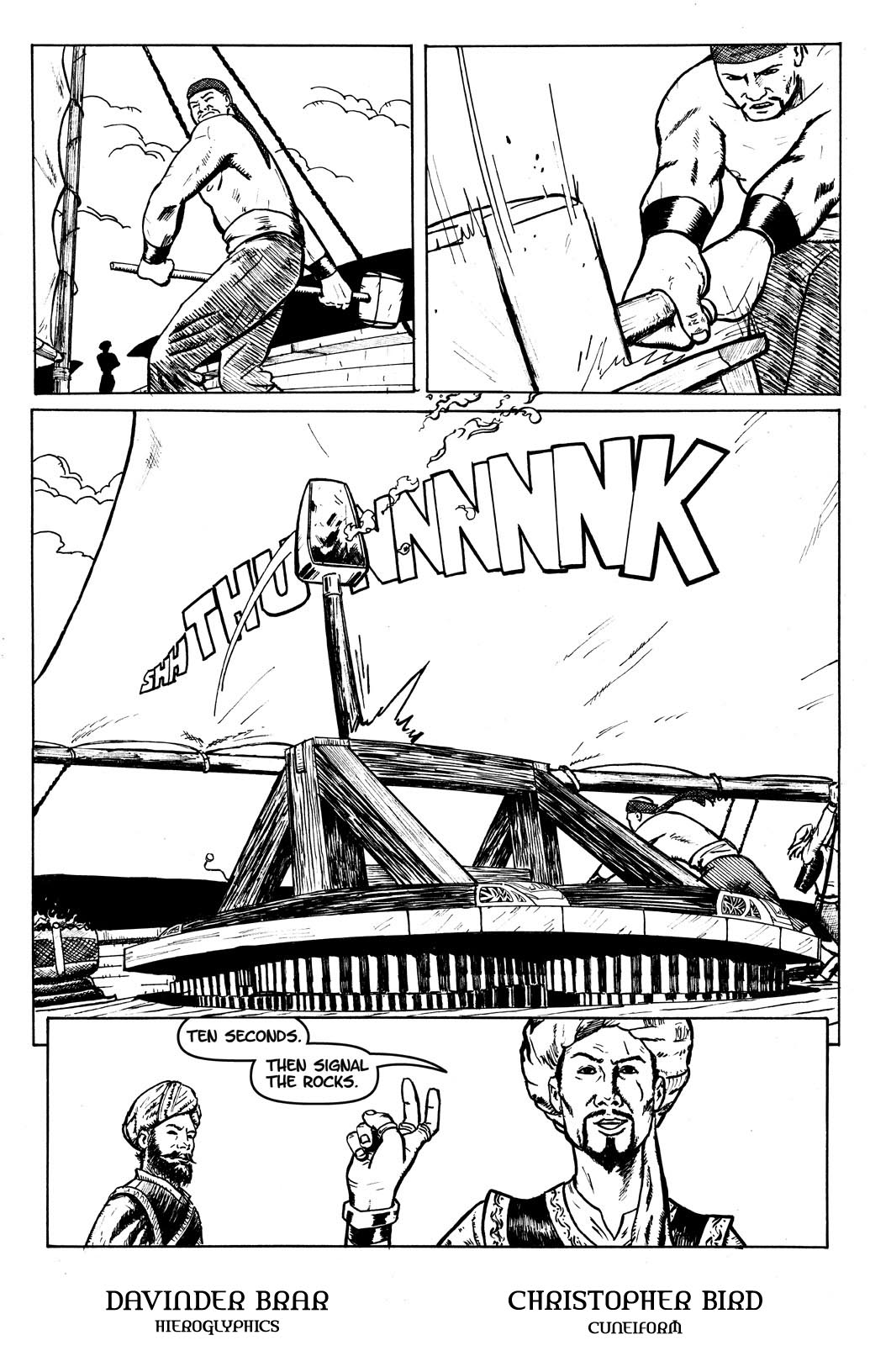 Book 1, page 4
